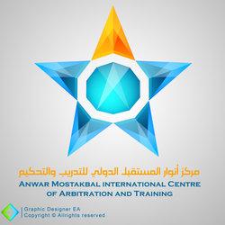 شعار وهوية مركز انوار المستقبل