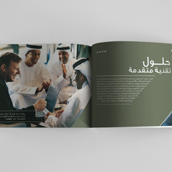 Saudi Post Annual Report