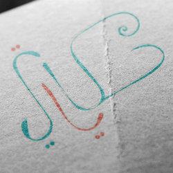 Hikayati - Logo Design