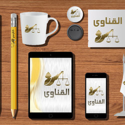 Al-Kenawy Law Office Identity