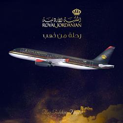 Royal jordanian ads