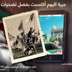 """indépendance day 2 ""djezzy"
