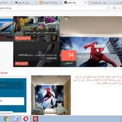 تصميم موقع جديد موقع((وكاله البلتاجي للدعايه و الاعلان))