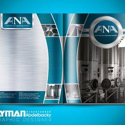 ANA Catalog