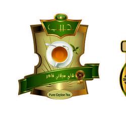 Habeb Tea