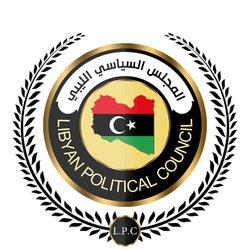 تصميم شعار المجلس السياسي المدني - دولة ليبيا