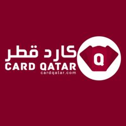 هوية كارد قطر / card Qatar