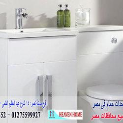 اشكال وحدات حمامات / شركة هيفين هوم 01275599927