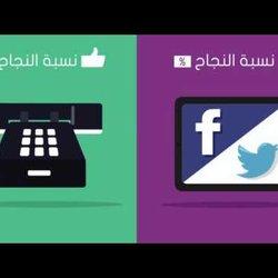 هل الفيس بوك وتويتر سبب للإقلاع عن التدخين ؟