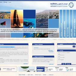 The Aqaba Development Corporation (ADC)