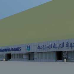 Saudi Airlines main branch oliya street