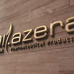تصميم لوجو لشركة الجزيرة للمنتجات الطبية