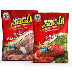 تصميم كيس للحوم المجمدة
