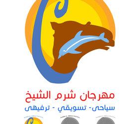 لوجو عن مهرجان شرم الشيخ ( تجريبي )