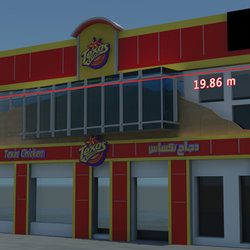 Texas Chicken king abdullah road - riyadh