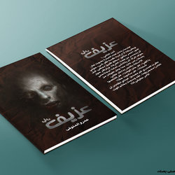 4 - cover book