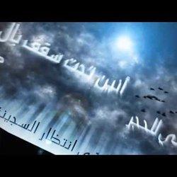 برومو - أنين الذرات - مجموعة قصصية - للكاتبة - حصة سعد البوحميد -