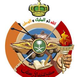 تصميم شعار كلية القيادة والأركان