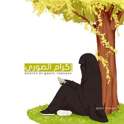 NiQabi Girl 3