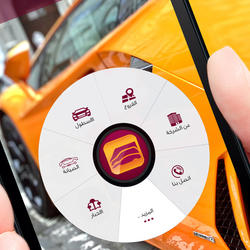 تطبيق تاجير السيارات