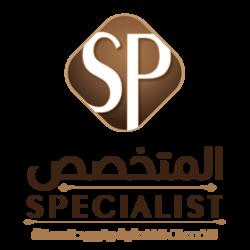 المتخصص - Specialist