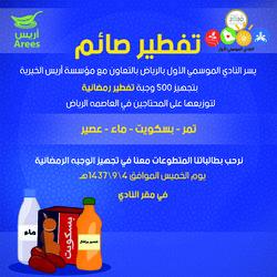 اعلانات لمركز صيفي