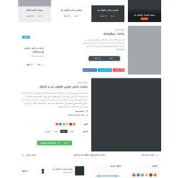inteface electronic store  واجهة متجر الكتروني