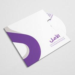 branding for al Amal Association
