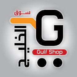 gulf shop