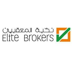 نخبة المعقبين (Elite brokers)