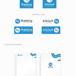 Shezlong | Logo