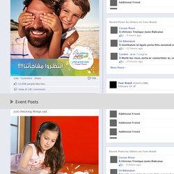 Social Campaign for Al Masry Saghir