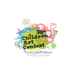 Children Art Contest