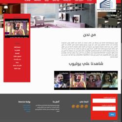 موقع الشركة المصرية وشرق آسيا للتجارة والمقاولات