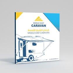 Caravan Company Profile