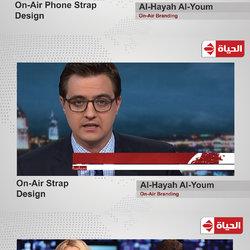 Hayah Youm On-Air Branding