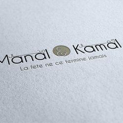 Manal & Kamal - منال و كمال