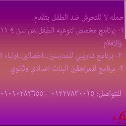 تصاميم اعلانيه لمختلف المحلات وجمعيات وشركات وحتي الكتب