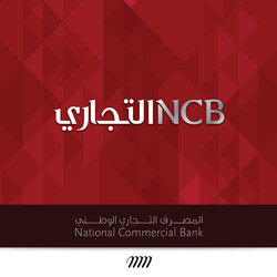 National Commercial Bank (Libya) Rebranding