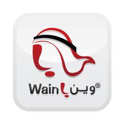 Wain Jo e-Guide