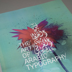 The Art Of Arabic Typography