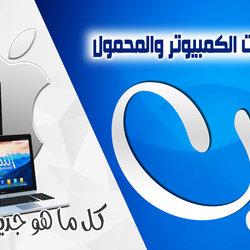 mobile shop banner
