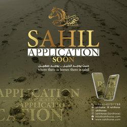 Sahil Social Posts