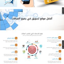 موقع himarketing لخدمات التسويق الالكتروني