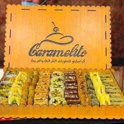 شعار محل حلويات