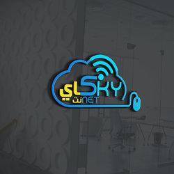 شعار مقهى إنترنت ( سكاي نت )