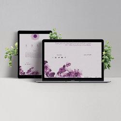 تصميم موقع الألكتروني