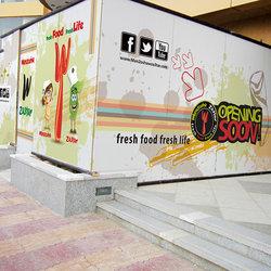 Restaurant Man2osha w Za3tar