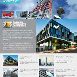Ebec engineering center