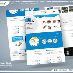 شركة مصر الالمانية لمكافحة الحشرات و القوارض